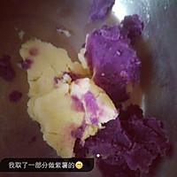 玛格丽特-抹茶、紫薯的做法图解6