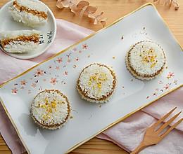 红糖米糕的做法
