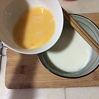 芒果牛奶炖蛋的做法图解3