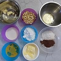 #今天吃什么#夏威夷果仁巧克力脆脆香的做法图解1