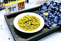 咖喱土豆鸡块#安记咖喱慢享菜#的做法