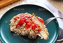 好吃不胖㊙️无油低脂烤鸡排的做法