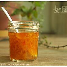 冰糖柚子茶