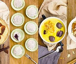 汤圆的4种别样吃法 | 太阳猫早餐的做法