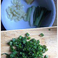 #菁选酱油试用#肉末茄子煲的做法图解3