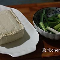 香煎豆腐#黑人牙膏一招制胜#的做法图解1
