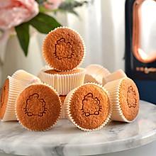 """#美食说出""""新年好""""#无油酸奶杯子蛋糕"""