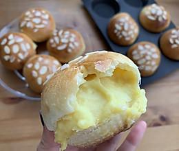 卡仕达面包 好吃到流泪的做法