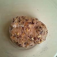 【叉烧云腿五仁月饼】&【五仁广式月饼】的做法图解10