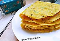 丝瓜鸡蛋饼的做法