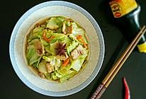 圆白菜炒肉#美极鲜味汁#的做法