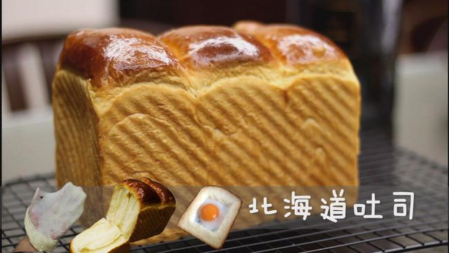 北海道吐司 | 手工揉出手套膜的做法
