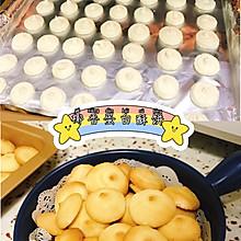 消耗蛋白利器——快手椰香蛋白酥饼~
