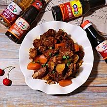 巨好吃的红烧排骨土豆❗️(砂锅慢炖就是香)