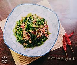 #爽口凉菜,开胃一夏!#凉拌万年青的做法