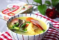 蔬菜奶油浓汤#好侍西趣●奶炖浓情#的做法