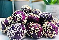#餐桌上的春日限定#紫薯芝麻球的做法