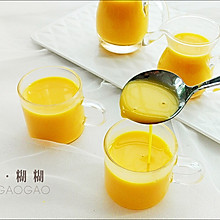 奶香南瓜糊#中式减脂餐#