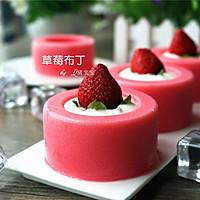 草莓布丁的做法图解10