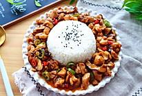 香菇鸡肉饭的做法
