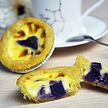 【紫薯蛋挞】-COUSS E5(CO-5201)出品