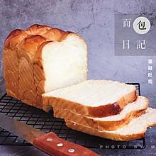 皇冠吐司#快手又营养,我家的冬日必备菜品#