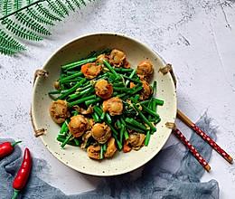 #花10分钟,做一道菜!#韭菜苔炒扇贝的做法