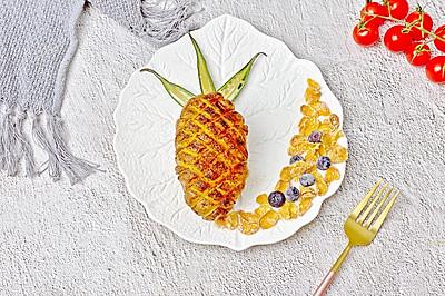 #醉于开拓新天地#烤菠萝土豆-比肉还好吃
