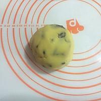 葡萄干奶酥球#美的烤箱菜谱#的做法图解6
