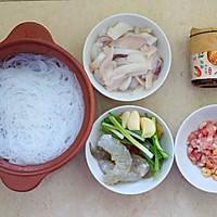 海鲜粉丝煲的做法图解1