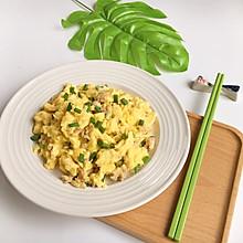 #多力金牌大厨带回家-上海站#肉碎炒蛋