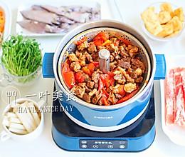 番茄牛腩火锅的做法