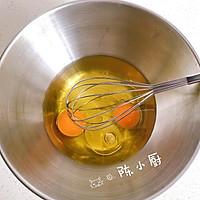 香酥燕麦饼干(消耗燕麦片/下午茶饼干)的做法图解2