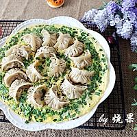 韭菜鸡蛋抱煎饺(附饺子包法)的做法图解26