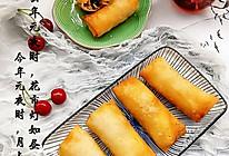 #憋在家里吃什么#炸春卷的做法