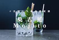 超解压莫吉托   mojito带来的快乐,与酒精无关的做法