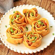 南瓜玫瑰蒸饺