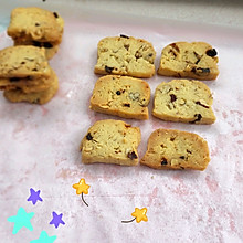 坚果饼干#营养小食光#