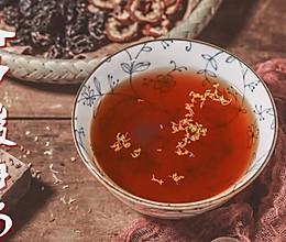 洛神酸梅汤:煮出让人心跳的红色的做法