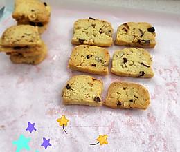 坚果饼干#营养小食光#的做法
