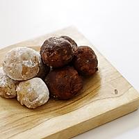 超简易版甜甜圈的做法图解10