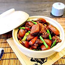 家常菜-私房黄焖羊肉煲
