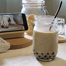 给我20秒,手把手教你自制完胜奶茶店的【焦糖珍珠奶茶】!