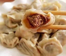 牛肉水饺的做法