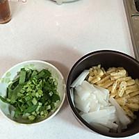"""日本料理""""味增汤""""(味噌汁)的做法图解6"""