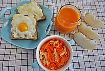 早餐:胡萝卜鸡胸肉的做法