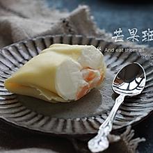 港式甜品芒果班戟#蔚爱边吃边旅行#