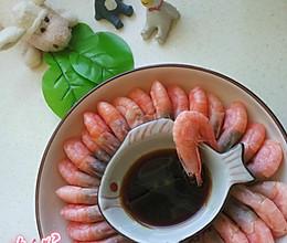 白灼北极虾的做法