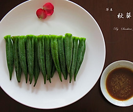 芥末秋葵#舌尖上的春宴#的做法