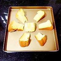 传说中的电饭锅蛋糕~~超松软好吃唷的做法图解22